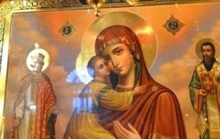 Μεγαλόχαρη Παναγία μας ,Λύτρωσαι μας παντός κινδύνου επιβουλής ανάγκης και ασθεν...