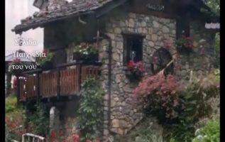 Πανέμορφα πέτρινα σπίτια στην φύση.......