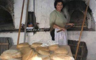 Ψωμί με άρωμα ξυλόφουρνου....