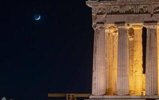 #Acropolis #Athens #Greece #Hellas...