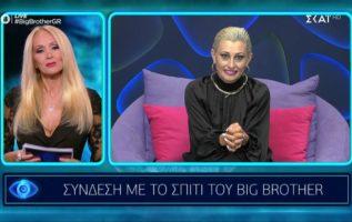 Big Brother   Σύνδεση με την Σοφία από το σπίτι του ΒΒ   17/09/2021