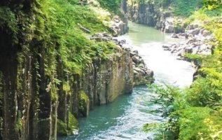 Takachiho Gorge. Miyazaki Prefecture, Japan...