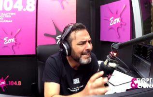 ΗΤΑΝΕ ΝΥΧΤΑ || ΑΝΕΚΔΟΤΟ || SokMorningShow || SokFM 104.8