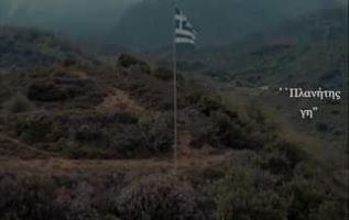 Η Ελλάδα απο ψηλά...θα σας μαγέψει......