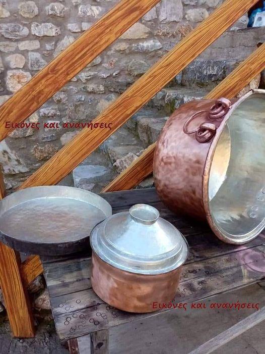 Παλιά ένα νοικοκυριό είχε τα αγκιά, τα δοχεία τα μαγειρικά σκεύη....Για τις κατσ... 1