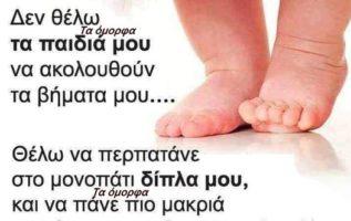 Πολύ σωστά !!...