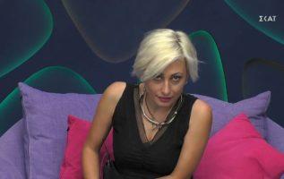 Big Brother | Σοφία: Το ύφος του Στιβ είναι άκομψο σε μια κυρία δεν μιλάς με αυτό τον τρόπο