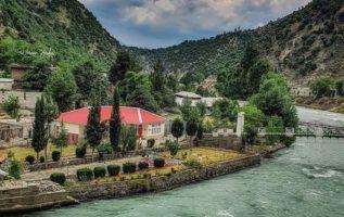 Nature Dir Pakistan   : Waseem Haider...